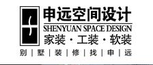 上海申遠建筑裝飾工程有限公司