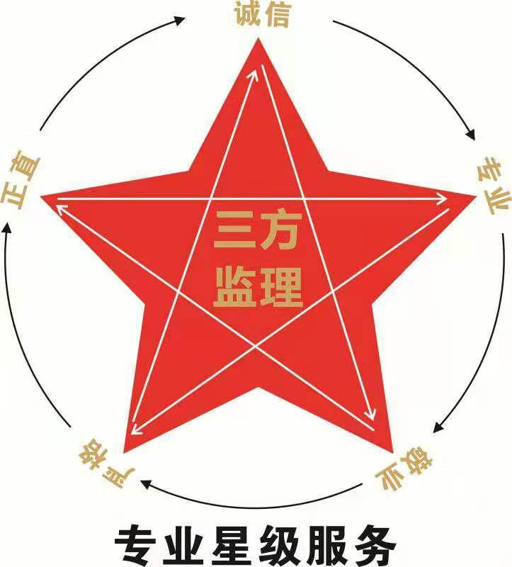上海姜海工程监理有限公司